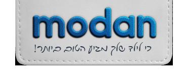 תיקי מודן - האתר הרישמי
